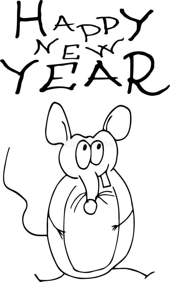 Weinig Muis het symbool van het Chinese nieuwe jaar Het van letters voorzien citaat vector illustratie