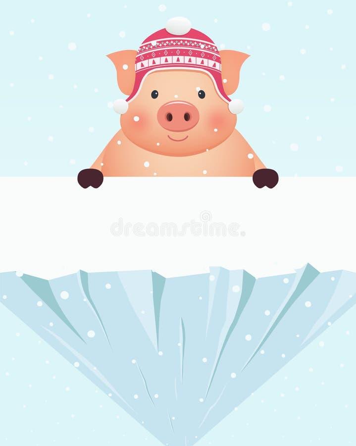 Weinig varken in hoed die zich achter sneeuwrots bevinden Chinees Nieuwjaar van het varken vector illustratie