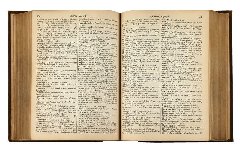 Weinlese-Buch mit Text lizenzfreie stockfotos