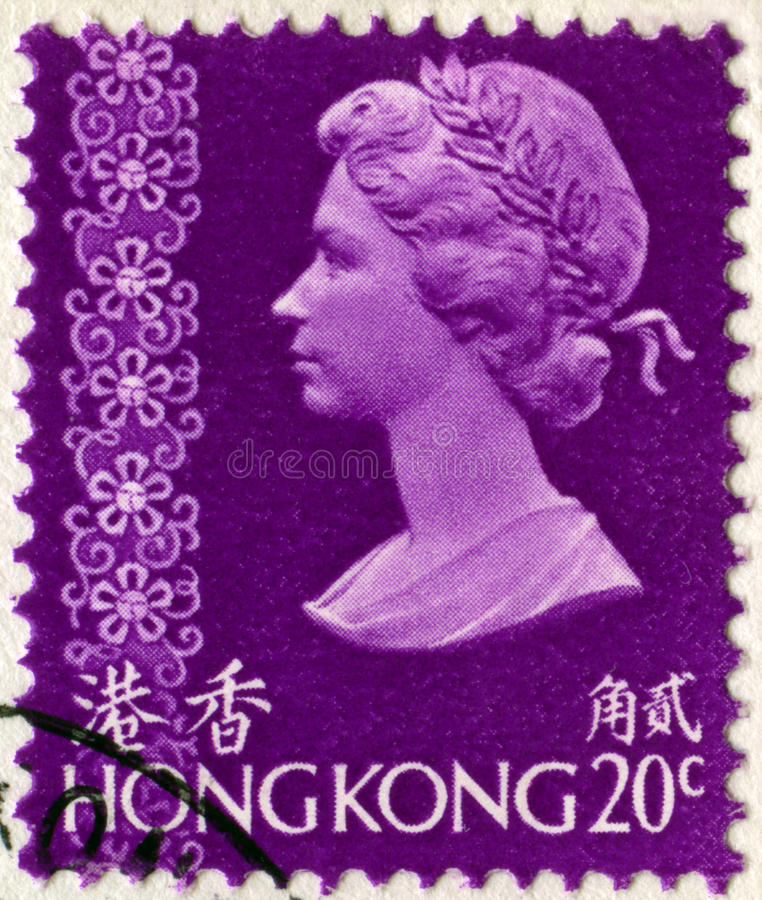Weinlese Hong Kong Postage Stamp lizenzfreies stockfoto