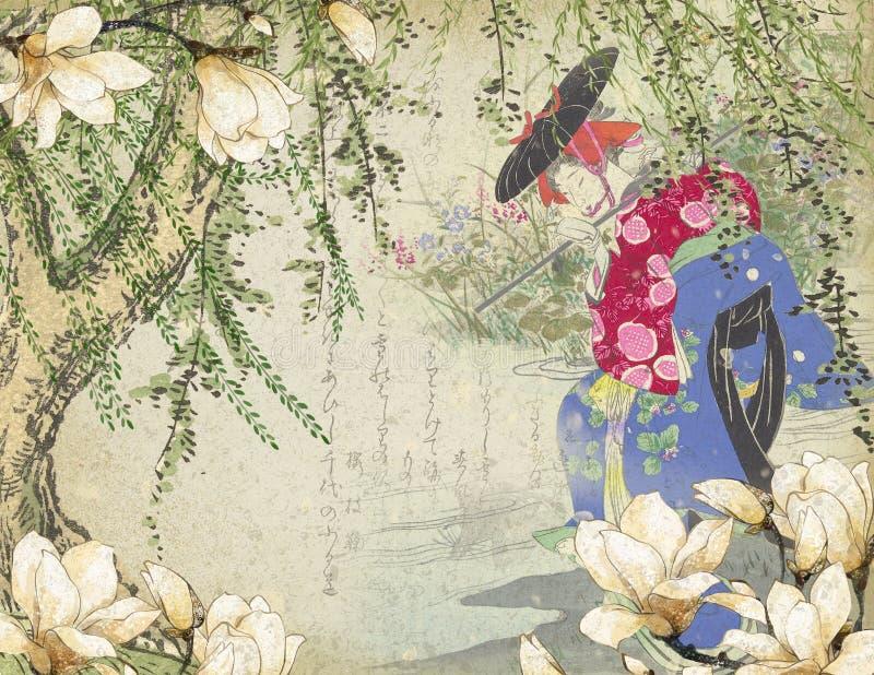 Weinlese-japanische Kurtisane - japanischer Garten - Cherry Blossoms - Pfingstrosen-Hintergrund-Papier lizenzfreie abbildung