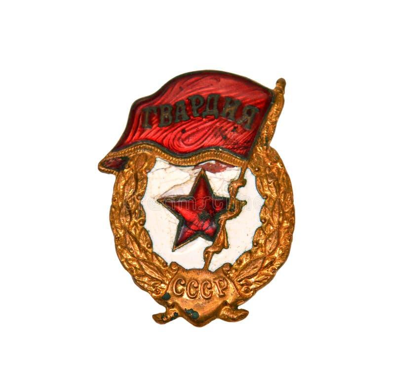 Weinlese-Sowjet UDSSR-Armeeausweis stockbild