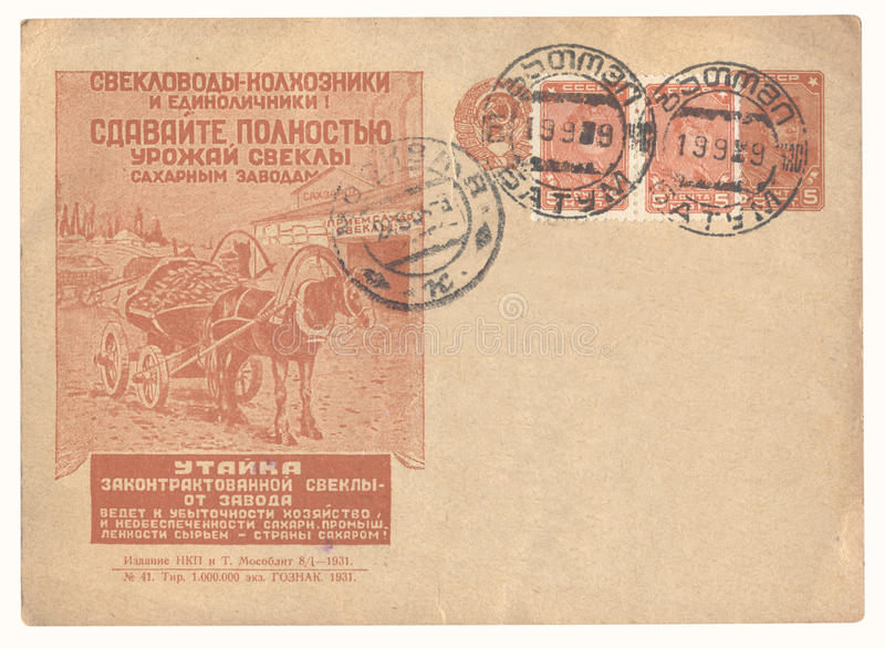 Weinlese-Umschlag lizenzfreie stockfotografie