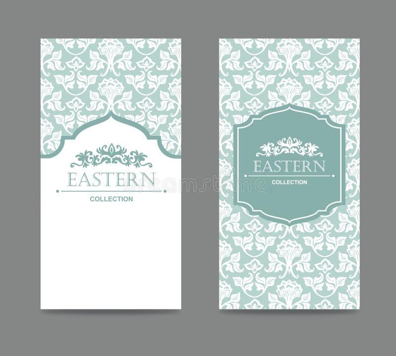 Weinlesekartendesign für Grußkarte, Einladung, Fahne Set Retro- Hintergrund stock abbildung