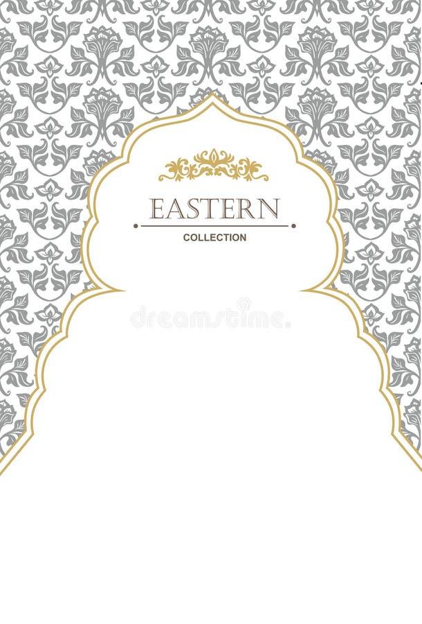 Weinlesekartenentwurf für Grußkarte, Einladung, Menü lizenzfreie abbildung