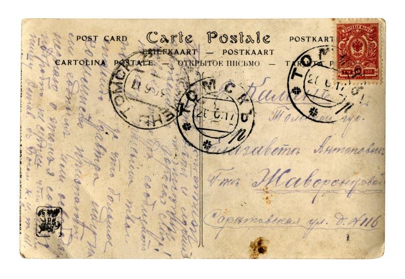 Weinlesepostkarte stockfoto