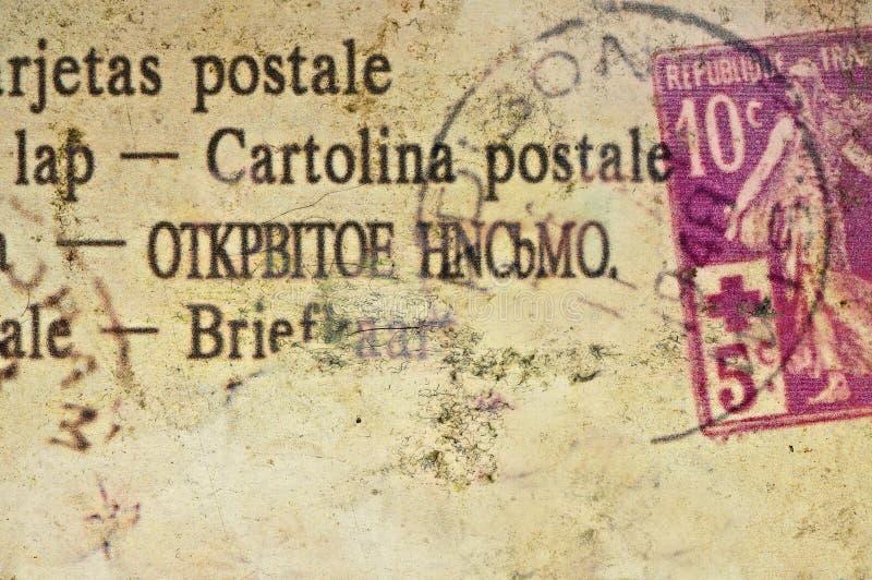 Weinleseschmutzpostkarte stock abbildung