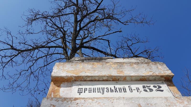 Weinlesestraßen-Namenzeichen französischen Boulevards 52 Frantsuzskiy in Odessa Ukraine stockbild