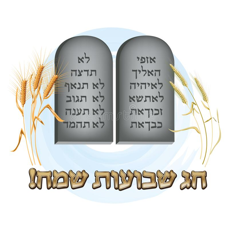Weizen und zehn Gebote Konzept des judaischen Feiertags Shavuot Glückliches Shavuot in Jerusalem lizenzfreie abbildung