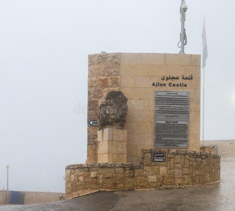 Wejście Ajloun kasztel, także znać jako Qalat ar, jest 12 th wieka muzułmanina kasztelem lokalizującym w północno-zachodni Jordan zdjęcie stock