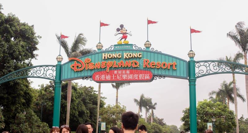 Wejście Hong Kong Disneyland Resort na 30 Marzec, 2019 obraz royalty free