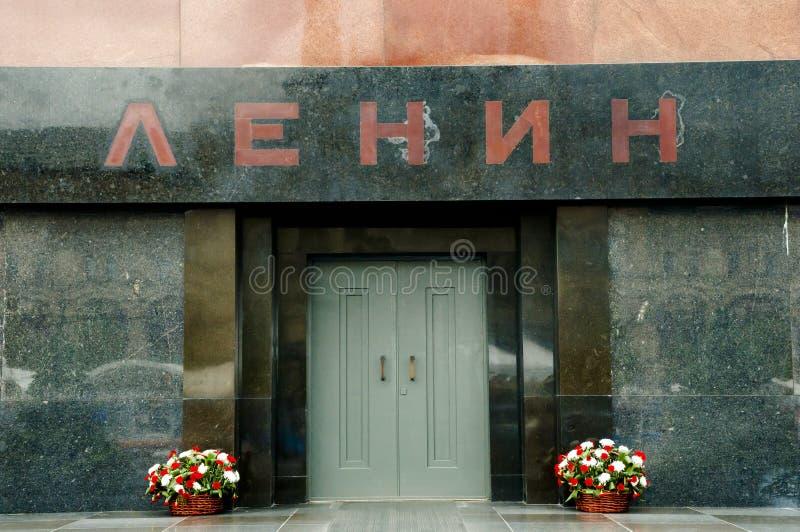 Wejście Lenin mauzoleum - Moskwa zdjęcie royalty free