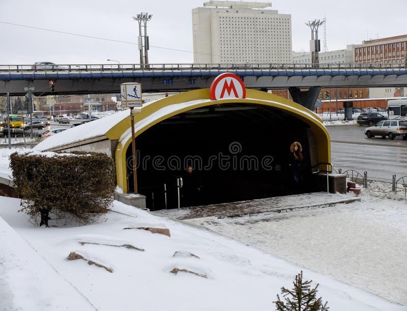 Wejście metro w budowie zdjęcie stock
