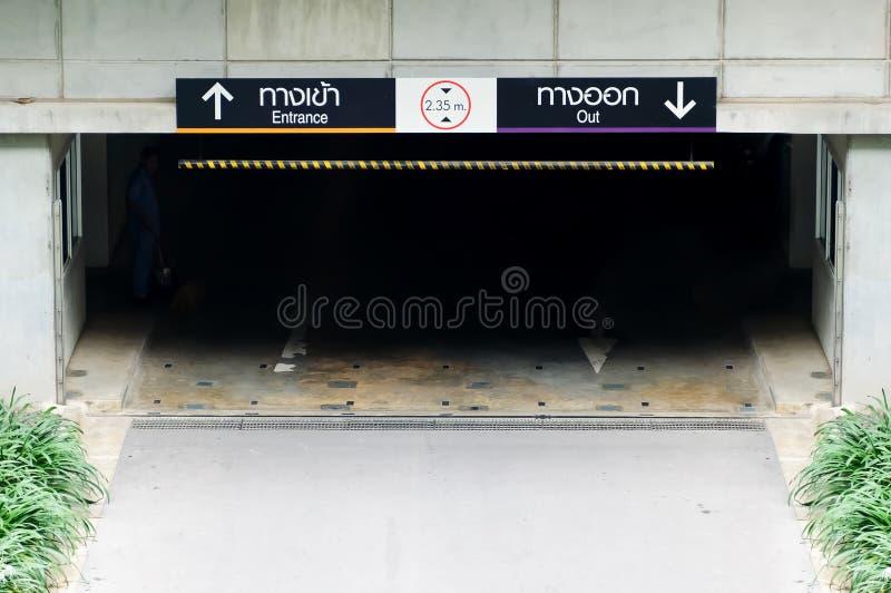 Wejście parking obrazy stock