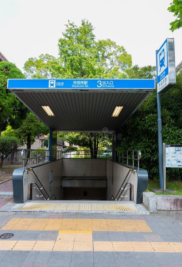 Wejście Shiyakusho stacja metru przy Nagoya urzędem miasta w nag zdjęcie royalty free