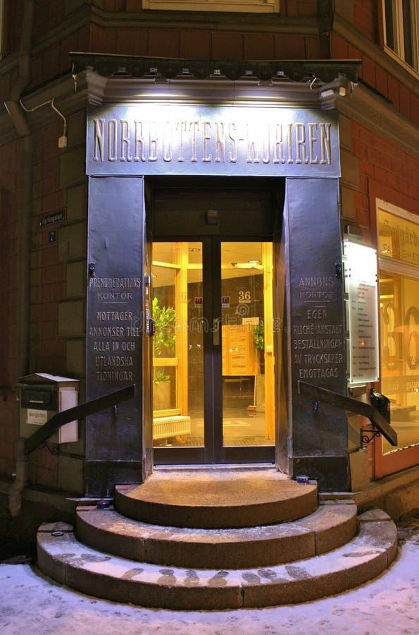 Wejście stary Kuriren dom zdjęcia royalty free