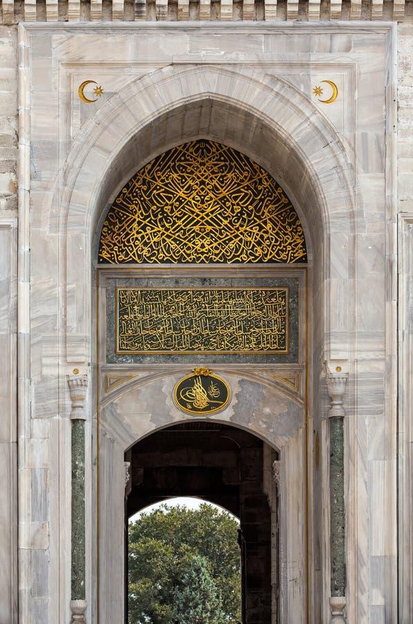 Wejście Topkapi pałac szczegół zdjęcia royalty free