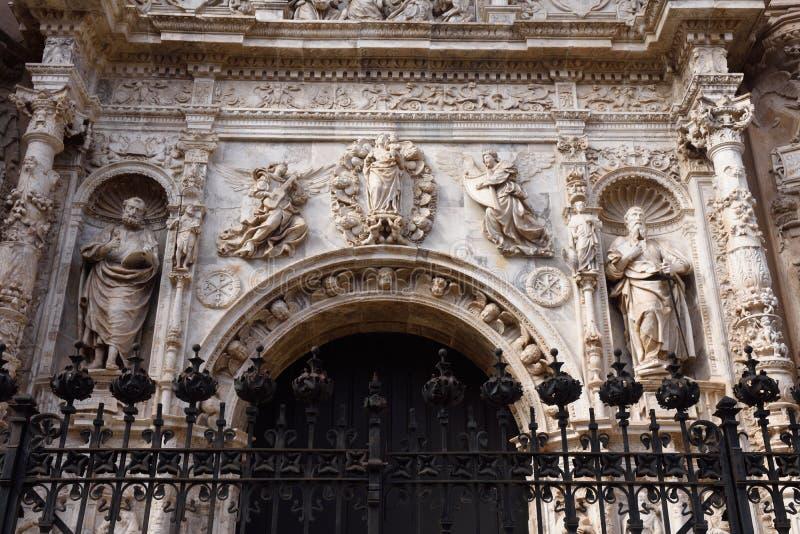 Wejście Uczelniany obrazy royalty free