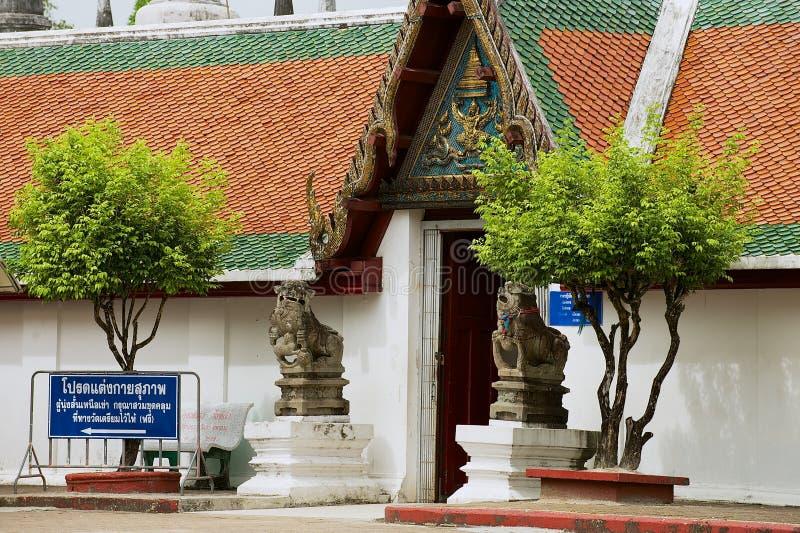Wejście Wata Phra Mahathat Woramahawihan Buddyjska świątynia w Nakhon Sri Thammarat, Tajlandia obrazy stock