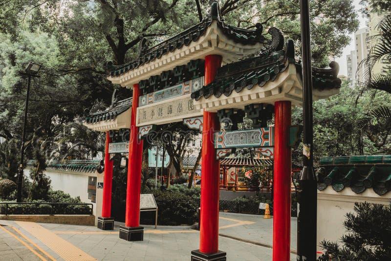 WEJŚCIE WYSZCZEGÓLNIA OUTSIDE parka W HONG KONG CHINY zdjęcia royalty free