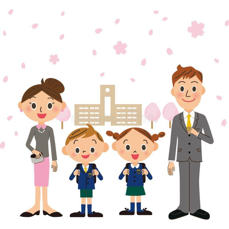 Wejściowy ceremonia rodzic, dziecko i royalty ilustracja