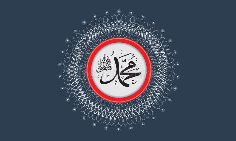 Wektor arabski kaligrafii Salawat supliki zwrota bóg błogosławi Muhammad royalty ilustracja