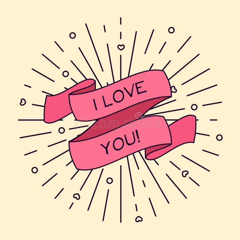 Wektor kocham Ciebie kartka z pozdrowieniami z faborku i rocznika lekkimi promieniami royalty ilustracja