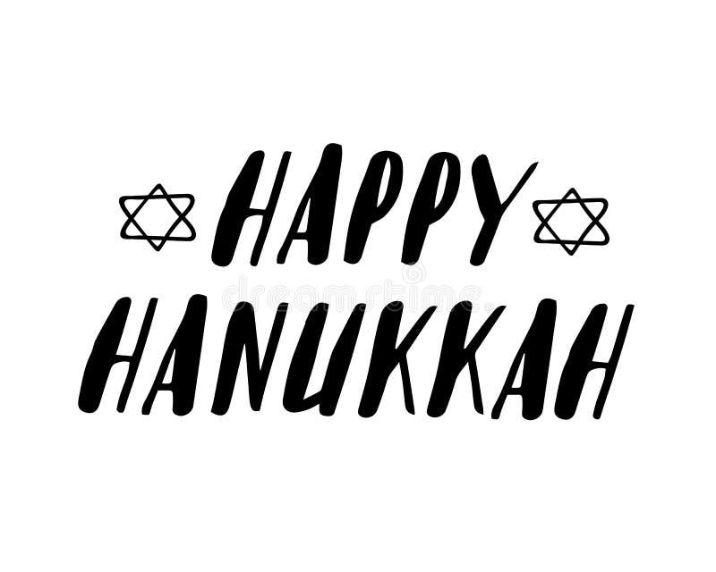 Wektor odizolowywał literowanie dla Szczęśliwego Hanukkah dla dekoraci i nakrycia Pisać list karcianego szablon Kaligrafia sztand