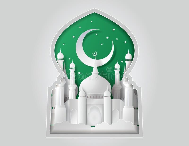 Wektor papierowy meczet royalty ilustracja