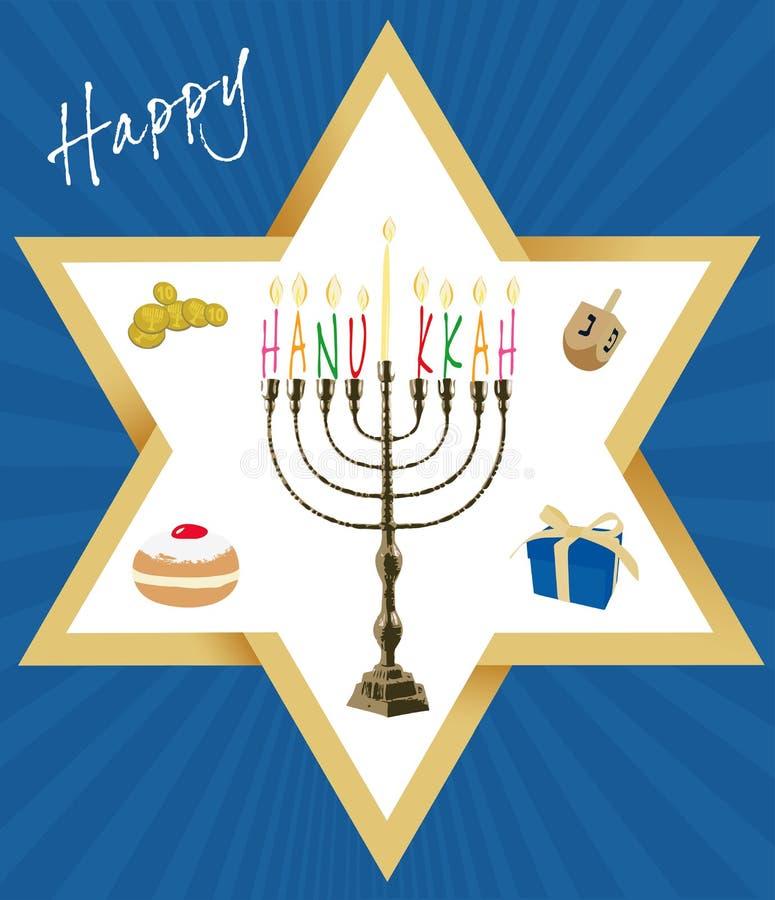 Wektor - Żydowski wakacje Hanukkah royalty ilustracja