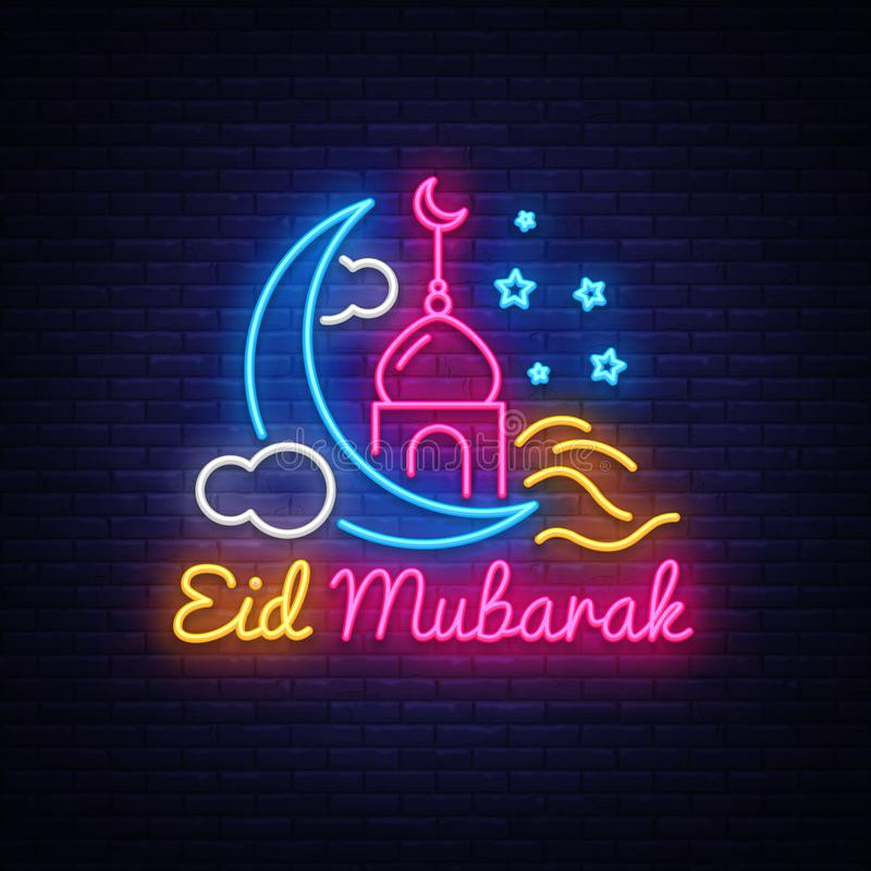 Wektorowa Świąteczna ilustracja Eid Mosul etykietka Ramadan Kareem wakacje karty Muzułmański wakacje, projekta szablon nowożytny ilustracja wektor