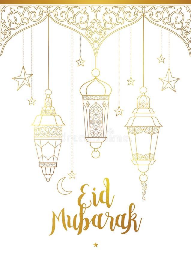 Wektorowa Eid Mosul karta z lampionem, kaligrafia, księżyc royalty ilustracja