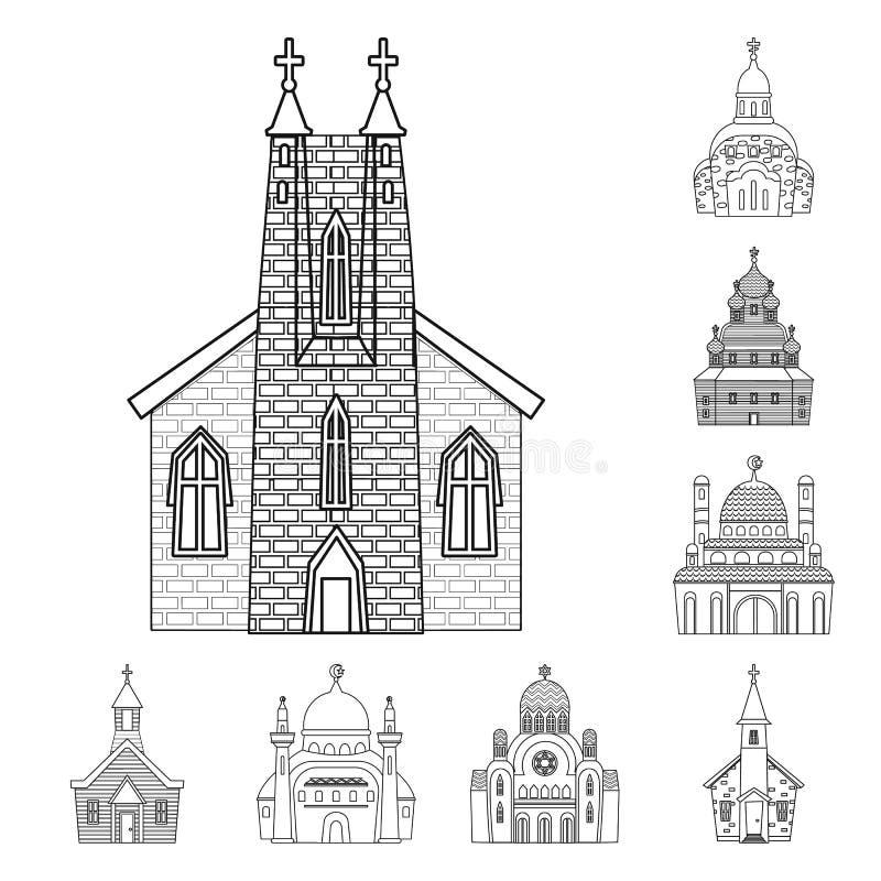 Wektorowa ilustracja architektura i wiary ikona Kolekcja architektura i ?wi?tyni wektorowa ikona dla zapasu ilustracja wektor