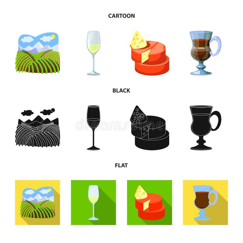 Wektorowa ilustracja gospodarstwa rolnego i winnicy logo Kolekcja gospodarstwa rolnego i produktu akcyjna wektorowa ilustracja ilustracja wektor