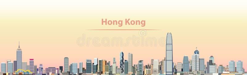 Wektorowa ilustracja Hong Kong miasta linia horyzontu przy wschodem słońca ilustracji