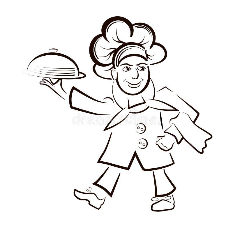 Wektorowa ilustracja kucbarski menu bar lub restauracja Kucharz niesie gorącego posiłek, logo royalty ilustracja