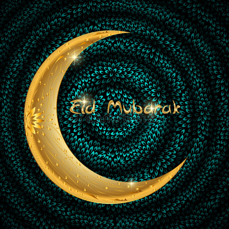 Wektorowa ilustracja Piękny kartka z pozdrowieniami projekt Eid Mubar ilustracja wektor