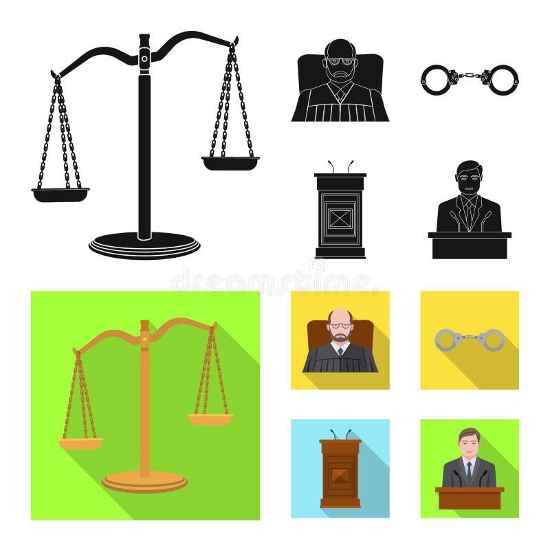 Wektorowa ilustracja prawo i prawnika logo Kolekcja prawa i sprawiedliwo?ci akcyjna wektorowa ilustracja ilustracji