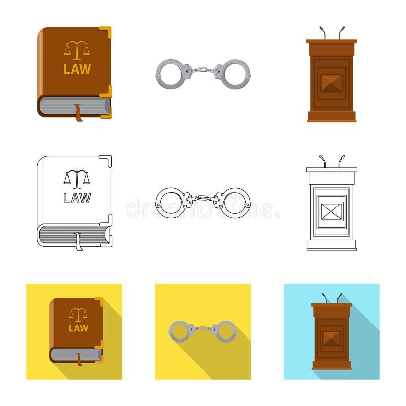 Wektorowa ilustracja prawo i prawnika znak Set prawa i sprawiedliwo?ci wektorowa ikona dla zapasu ilustracji