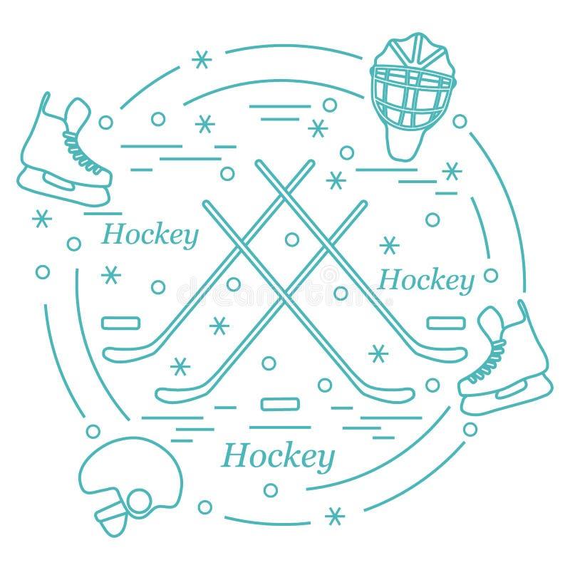 Wektorowa ilustracja różnorodni tematy dla hokeja układał w a ilustracji