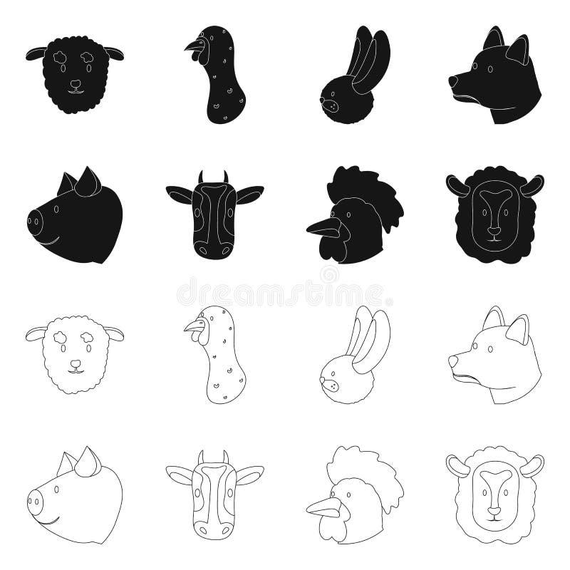 Wektorowa ilustracja rolnictwa i hodowli symbol Set rolnictwo i organicznie wektorowa ikona dla zapasu ilustracji