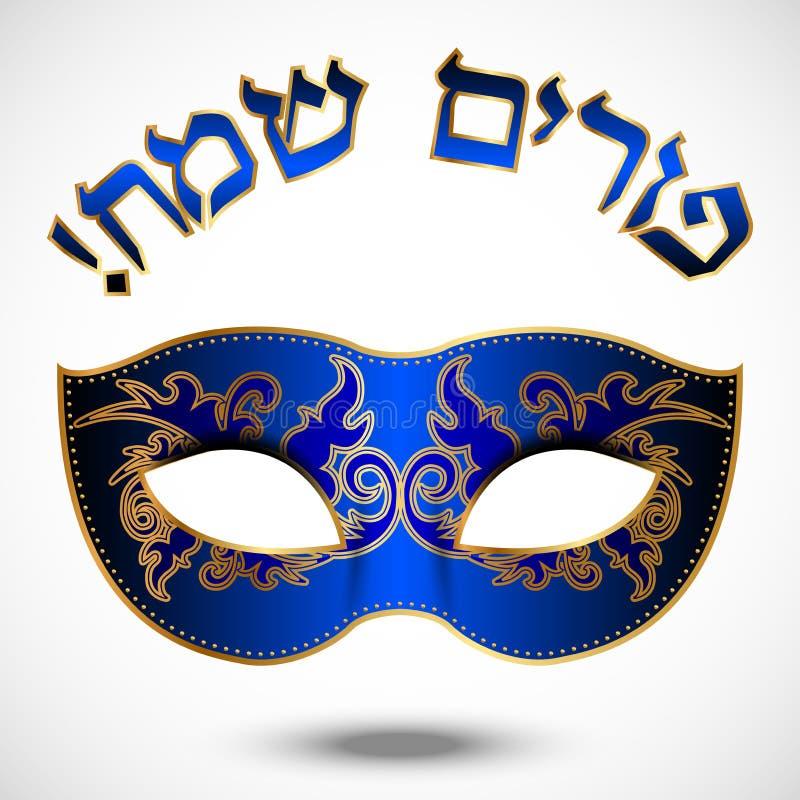 Szczęśliwy Purim ilustracja wektor