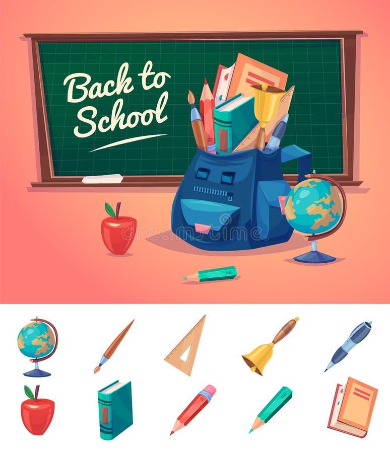Wektorowa ilustracja szkolni przedmioty ilustracji