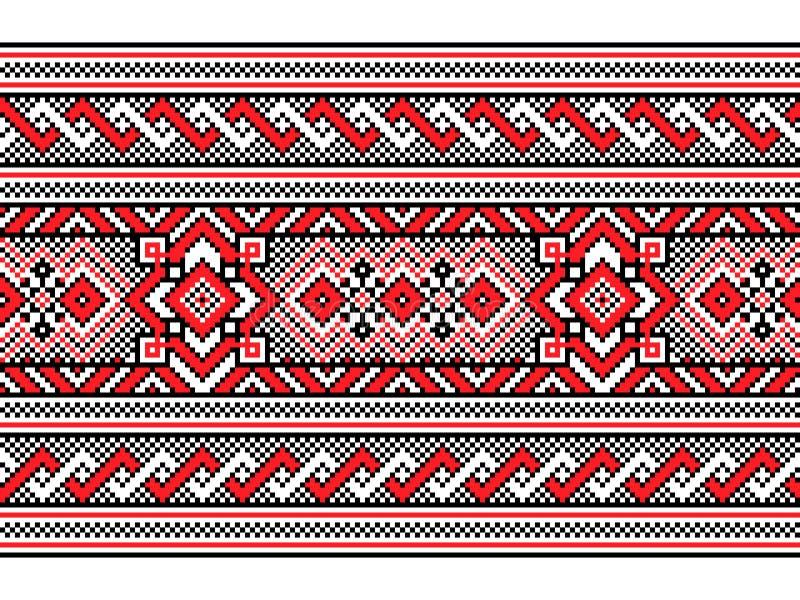 Wektorowa ilustracja ukraiński ludowy bezszwowy deseniowy ornament ornament etniczne Rabatowy element Tradycyjny kniaź ilustracja wektor