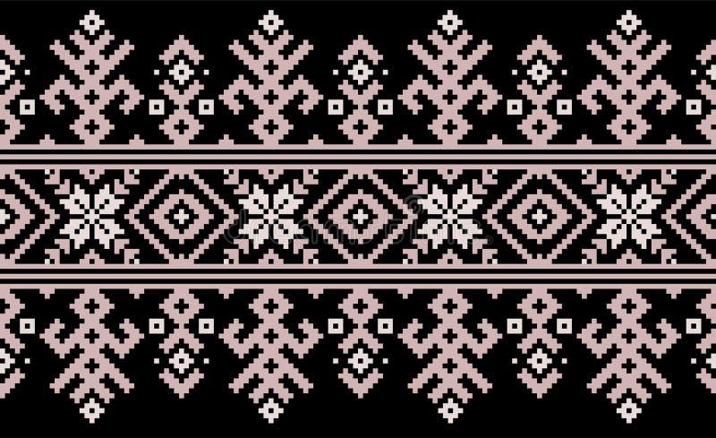 Wektorowa ilustracja ukraiński ludowy bezszwowy deseniowy ornament ornament etniczne Rabatowy element Tradycyjny kniaź ilustracji
