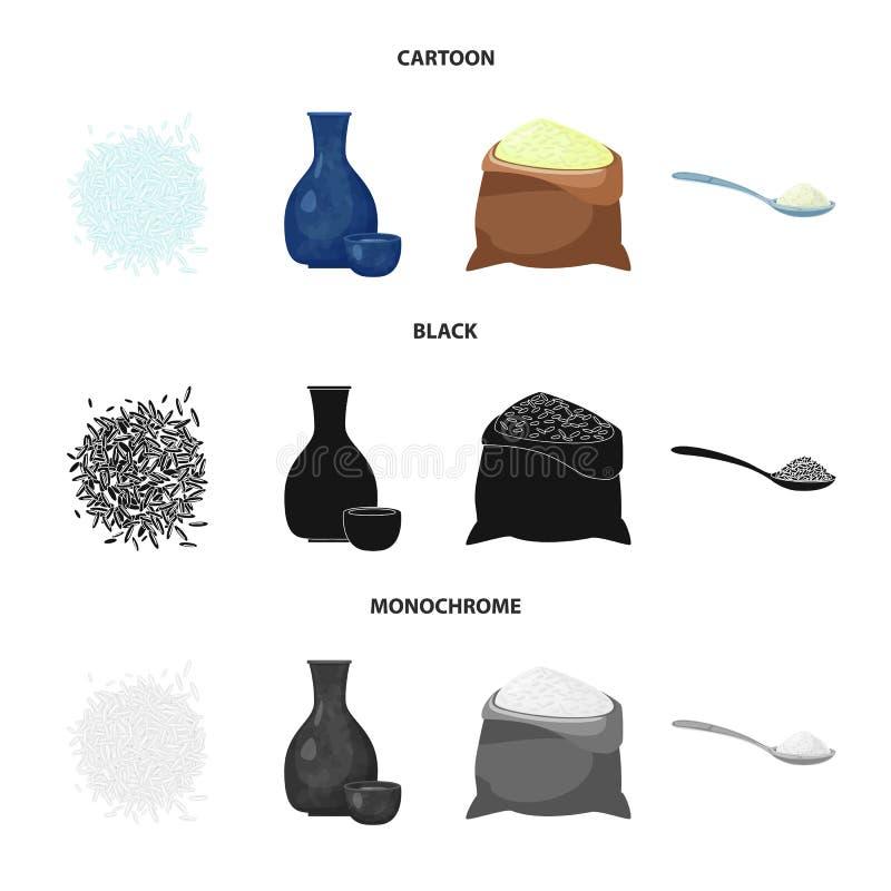 Wektorowa ilustracja uprawa i ekologiczna ikona Kolekcja uprawa i kucharstwo akcyjny symbol dla sieci ilustracja wektor