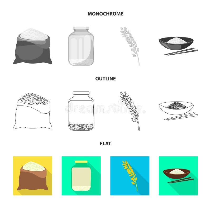 Wektorowa ilustracja uprawa i ekologiczna ikona Set uprawa i kucharstwo akcyjny symbol dla sieci ilustracji