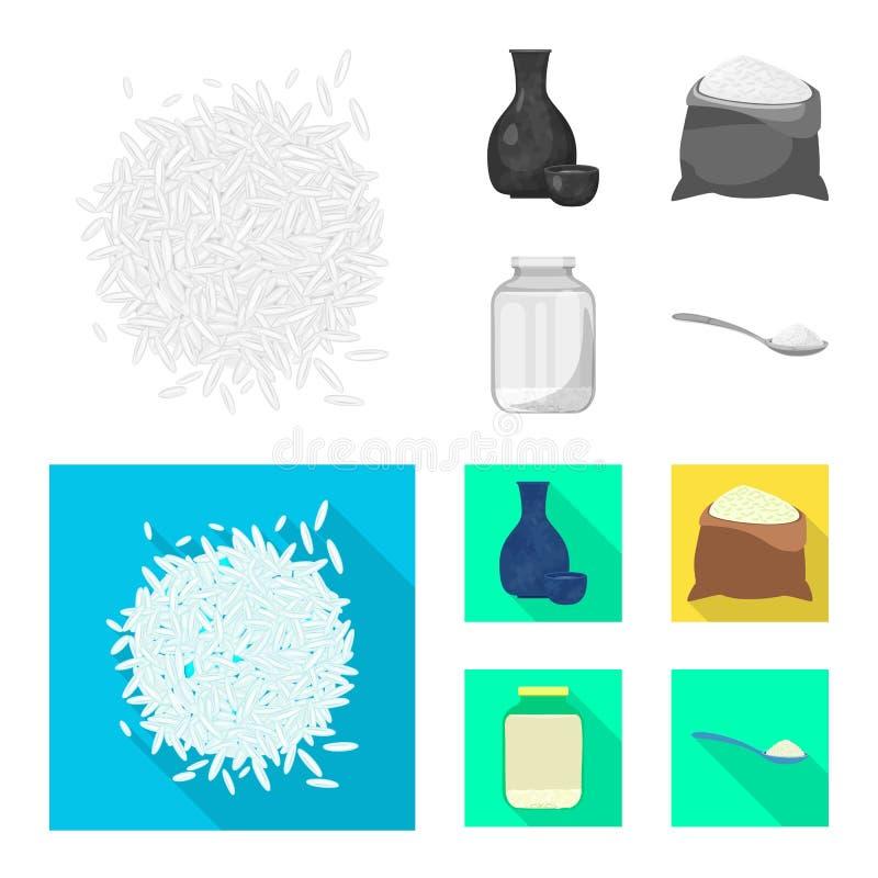 Wektorowa ilustracja uprawa i ekologiczna ikona Set uprawa i kucharstwo akcyjny symbol dla sieci royalty ilustracja