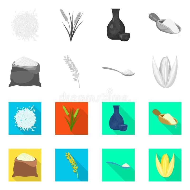 Wektorowa ilustracja uprawa i ekologiczny logo Kolekcja uprawa i kucharstwo akcyjna wektorowa ilustracja royalty ilustracja