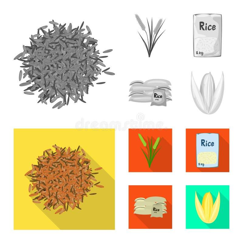 Wektorowa ilustracja uprawa i ekologiczny logo Kolekcja uprawa i kucharstwo akcyjny symbol dla sieci ilustracji